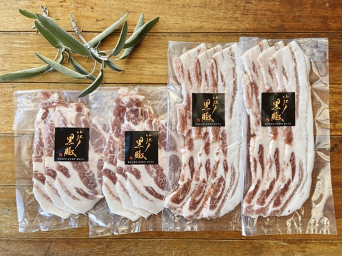 【小江戸黒豚】豚すき・鍋物におすすめ!肩ロース肉とバラ肉(500g)《フレッシュな冷蔵》