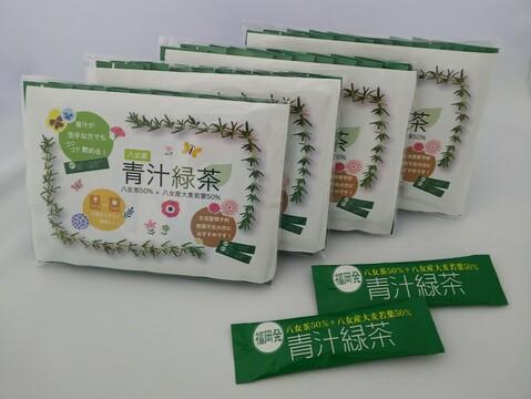 無添加‼ 国産青汁緑茶! スティックタイプ【1g×11包×4袋】