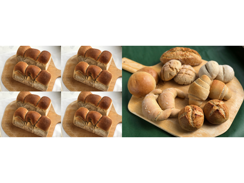 【超貴重な有機JAS認証パン】パンセット⑨×4+④:麦の栽培から一貫生産 自然栽培小麦のみ使用した食パン2個 × 4 + 自然栽培小麦のみ使用したパンセット
