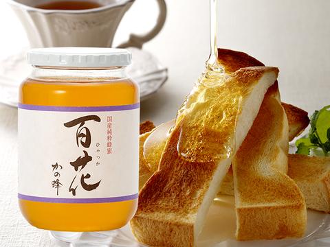 百花はちみつ 1kg(瓶)非加熱 はちみつ専門店【かの蜂】 国産純粋蜂蜜