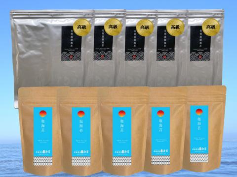 高級焼海苔10枚入り×5袋、味付け海苔(塩)(8切40枚)×5袋