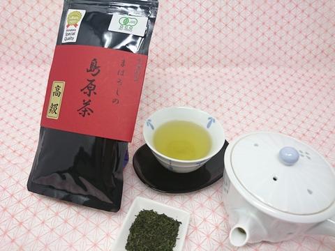 【有機栽培】きれいな水色と甘みが広がる高級玉緑茶(90g)