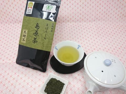 【有機栽培】すっきりとした口当たりの玉緑茶(90g)