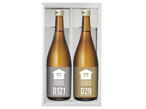 【食べ比べ市】大納川蔵付き酵母 純米無濾過原酒 720mlセット