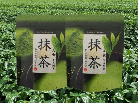 【ネコポス便】(国産抹茶パウダー)一番摘み茶葉100% 濃い緑色甘く旨味がある! 八女抹茶30g【2袋】
