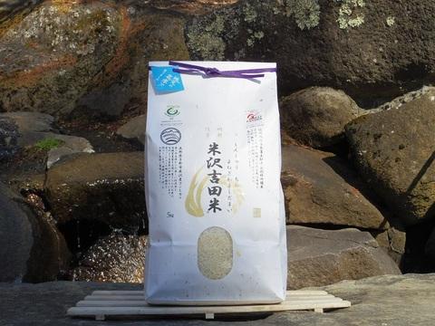 令和3年産 霧ヶ峰高原からの伏流水が育んだ「信州茅野 米沢吉田米」精米5㎏