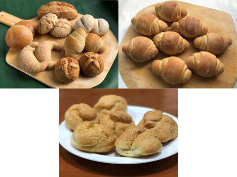 【超貴重な有機JAS認証パン】パンセット④+⑥+Sweets③:麦の栽培から一貫生産 自然栽培小麦のみ使用したパンセット+自然栽培小麦のみ使用したテーブルロール×8+シュークリーム×6