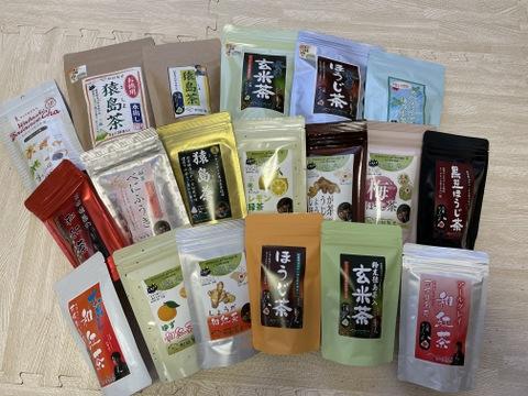 【手軽に美味しく】松田製茶選べるティーバッグ3000円セット