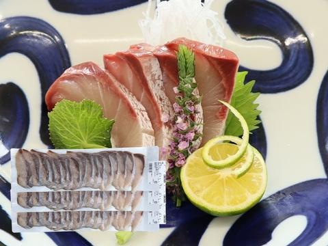 【鹿児島産ぶり冷凍】ぶりしゃぶ・刺身(3パック)