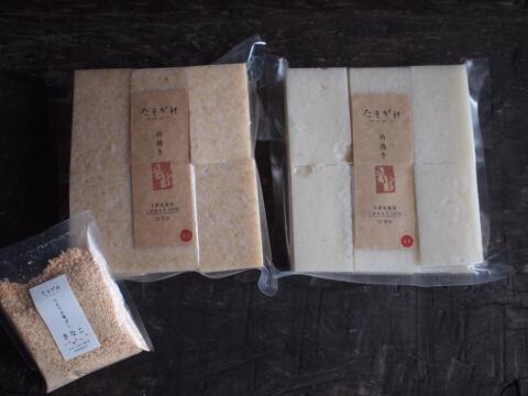 「自家製 杵つき餅ときな粉のセット」 *季節限定   杵つき玄米餅(12切)/杵つき白餅(12切)/きな粉