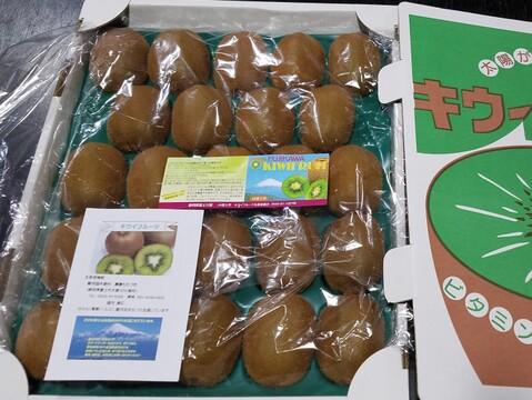ビタミンたっぷりキウイふる~つ【ヘイワード】(3Lサイズ24玉)4キロ平箱
