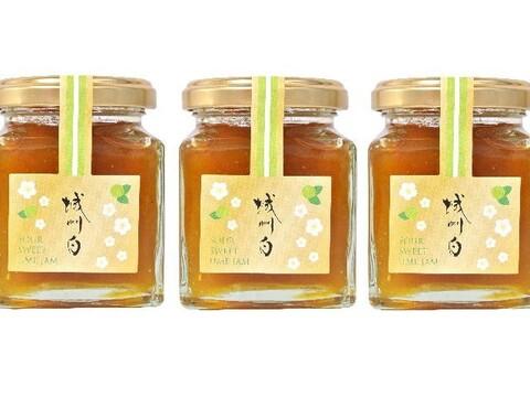 爽やかな朝のスタートに梅のピュアな香りと酸味の効いた【梅ジャム】150g入り。3個。パンにもヨーグルトにも最適です。
