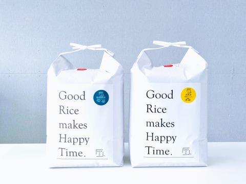 【食べ比べセット】自然米2kgと特別栽培米2kgの食べ比べセット♪ お米 新米