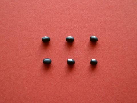【黒小豆 200g】小粒でも栄養満点!コク深い小豆です