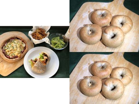 【超貴重な有機JAS認証パン&ピザ台&ピタ】パンセット⑪×2+Pizza&Pita:麦の栽培から一貫生産 自然栽培小麦のみ使用したベーグルセット×2+ピザ台(約8インチ)×3&ピタ×12【食べ方付き】