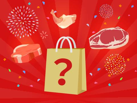 【肉の福袋】\合計2キロ以上!/日本の米育ち平田牧場三元豚をふんだんに楽しめる超お得な福袋
