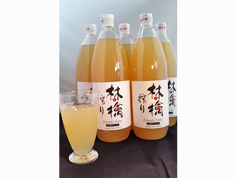 特別価格!無添加5品種ブレンド*りんごジュース 6本セット【青森県産】