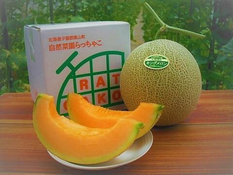 無農薬・無化学肥料の完熟キングメロン 1玉(1.4kg~)