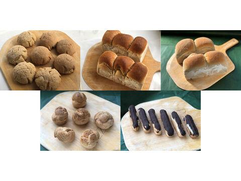 【超貴重な有機JAS認証パン&Sweets】パンセット⑦+⑨+⑩+Sweets③+④:自然栽培小麦のみ使用したメロンパン2種×4個ずつ+食パン2個+パンドミー2個+シュークリーム6個+エクレア6個
