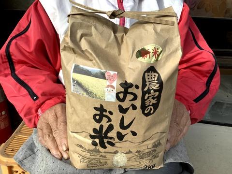 やわらか食感!あま味・うま味・粘りのある地下水育ちのヒノヒカリ(3kg)