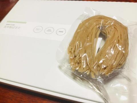 芳醇!モチモチ!超希少品種「ささしぐれ」使用の玄米粉ぱすた【6食入り】