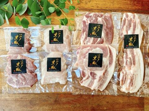 【小江戸黒豚】数量限定!黒豚希少部位の食べくらべセット!ロース・肩ロース・バラ・豚トロ・カシラ(500g)5㎜スライス・焼肉用《フレッシュな冷蔵でお届け》