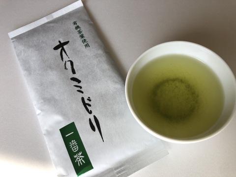世界緑茶コンテスト銀賞受賞茶 オクミドリ 100g