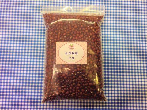 【ともちゃん様専用】♥小豆500g・黄大豆250g・味噌500g♥