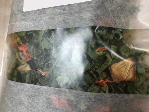うまみアップ!乾燥野菜【ねぎだく】ねぎ、なす、にんじん(20g×2袋)