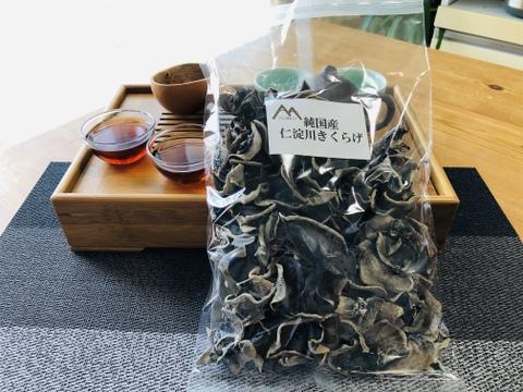 NHKためしてガッテンで放送された高知県仁淀川町産!「乾燥」黒きくらげホールタイプ (100g×5袋セット) オンリーワンのコリコリ食感と毎朝快腸快便!※配送日時指定可能