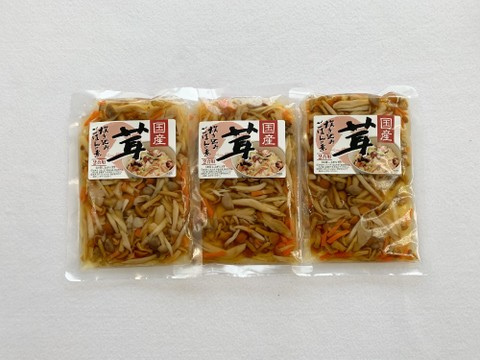 【山形県産 美味しい きのこ炊き込みご飯の素】2合用 3袋セット