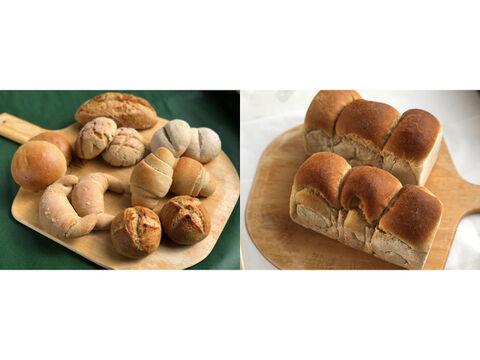 【超貴重な有機JAS認証パン】パンセット④+⑨:麦の栽培から一貫生産 自然栽培小麦のみ使用したパンセット+自然栽培小麦のみ使用した食パン2個