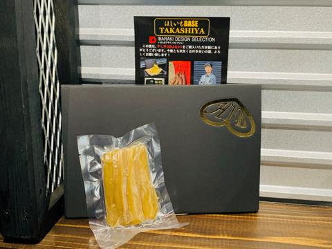 干し芋 紅はるか ホワイト・トライアル・シングル(170g) 受付再開!