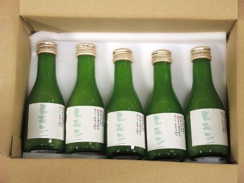 フレッシュな香り!☆和歌山産☆レモン果汁5本セット