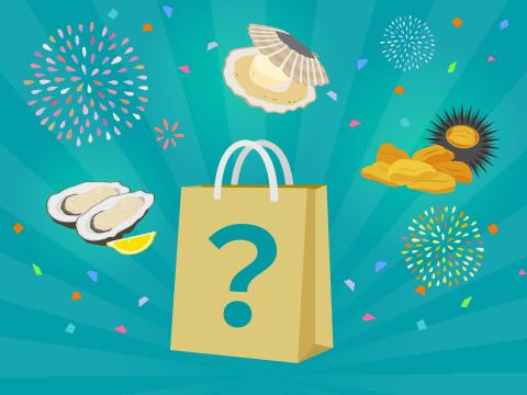 【魚介の福袋】人気商品ほたるいか沖漬けと、その日獲れた貝の富山湾セット