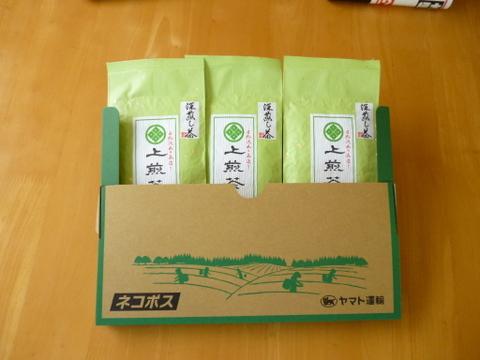 ネコポス便 静岡(森町産)深蒸し煎茶 【上煎茶】100g×3本