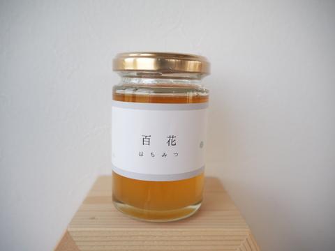 山梨県南アルプスの百花はちみつ(150g)
