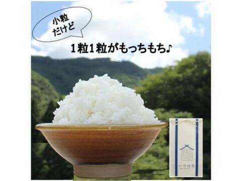 ひのひかり 5kg (ヒノヒカリ) 宮崎県高千穂産 棚田米 お米5kg