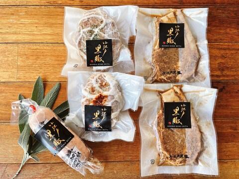 【小江戸黒豚】お惣菜セット「網脂包みハンバーグ・もろみ漬け・レバーペースト」《冷凍でお届け》