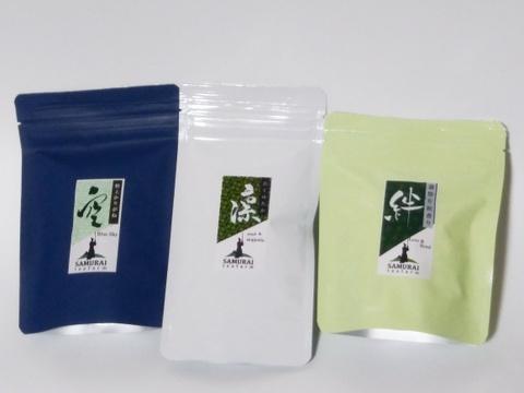 オススメ緑茶セット癒しの香りと旨み