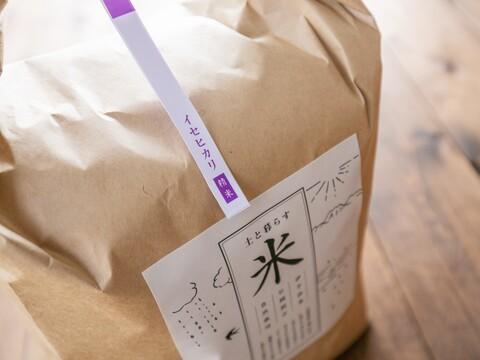 \\R2年度新米//イセヒカリ白米5kg・ISATOの自然栽培米~品格あるお米本来のシンプルな味わい~