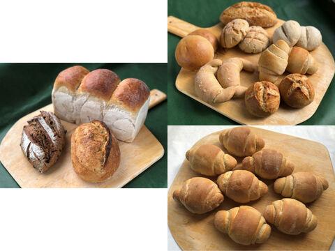 【超貴重な有機JAS認証パン】パンセット④+⑥+パンBOX:麦の栽培から一貫生産 自然栽培小麦のみ使用したパンセット+テーブルロール×8+基本のパンBOX