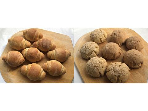 【超貴重な有機JAS認証パン】パンセット⑥+⑦:麦の栽培から一貫生産 自然栽培小麦のみ使用したテーブルロール×8と自然栽培小麦のみ使用したメロンパン2種×4個ずつ