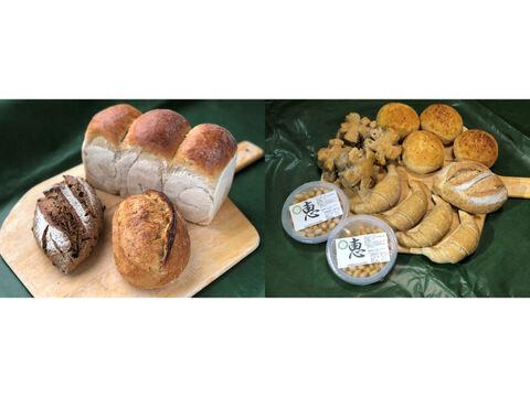 【超貴重な有機JAS認証パン】パンセット⑫+パンBOX:麦の栽培から一貫生産 自然栽培小麦のみ使用した基本のパンBOX+パン4種と蒸し大豆【フムスの作り方付き!】
