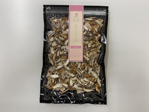 ★乾燥きのこミックス★【北海道産】細かく砕けていて便利!ちょい足し!4種の乾燥きのこミックス70g