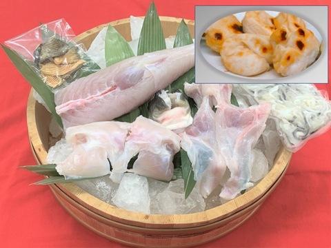 【限定食材!白子付き】最高級とらふぐ簡単調理で味わえるセット