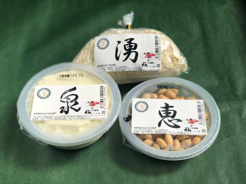 自然栽培大豆のみを使用した豆腐セット2