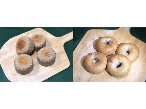 【超貴重な有機JAS認証パン】パンセット⑧+⑪:麦の栽培から一貫生産 自然栽培小麦のみ使用したイングリッシュマッフィンセット+ベーグルセット【Let'sおうちCafe:エッグベネディクトの作り方付】