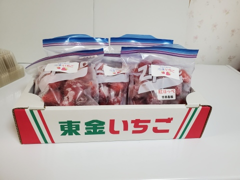 冷凍いちご(2kg)急速冷凍対応