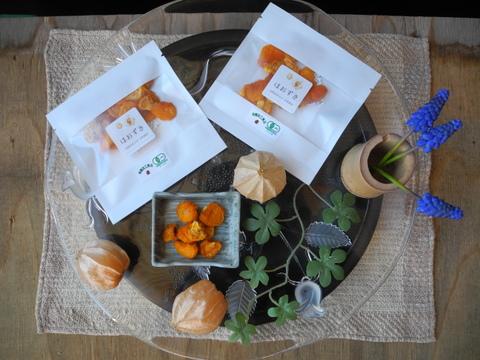 クセになる!【食べる宝石】有機ドライほおずき(オレンジチェリー)10g×15袋セット